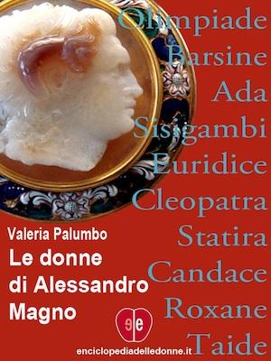 cover_alessandro_small