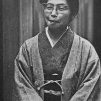 Enchi Fumiko
